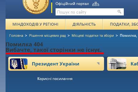 """""""Работа"""" электронных сервисов"""