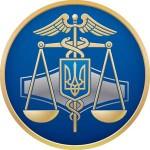 Логотип Миндоходов