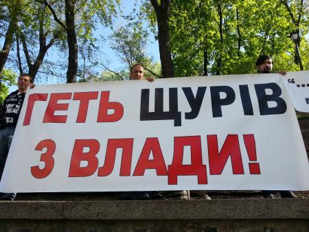 ЕС официально ввел санкции еще против 15 чиновников и 18 компаний из-за ситуации в Украине - Цензор.НЕТ 3041