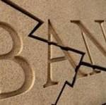Банкрот
